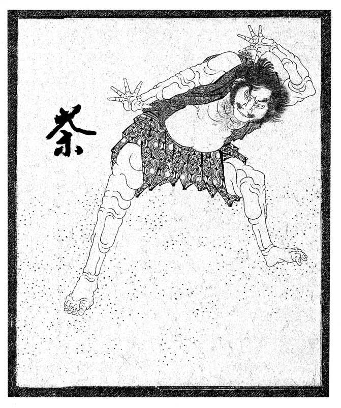 Pu Erh Tee, der Kriegertee